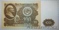 Банкноты  СССР в банковских упаковках, дорого!!
