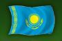 Казахстан Бесплатные объявления